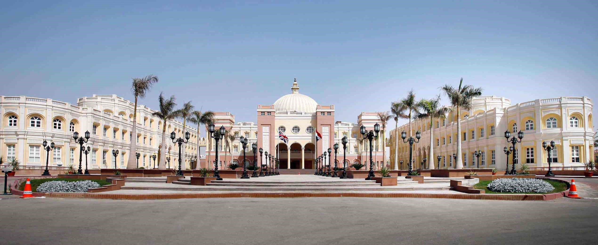 The British University in Egypt (BUE)